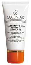 ds TRATT.VISO DOPOS.ANTIR.50 ML